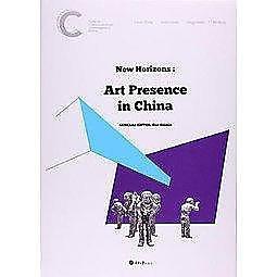 簡體書-十日到貨 R3Y【New Horizons: Art Presence in China(中國民營美術館)】 9787...