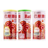 巴斯康美 香精浴劑 柚香/茉莉/檸檬 550g【美日多多】