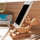 幸福森林 .竹製手機座 手機架 客製化 ...