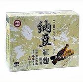 【台糖生技】納豆紅麴膠囊 x1盒(60粒/盒)