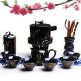 石磨懶人茶具全半自動套裝茶創意功夫茶杯家用茶壺泡茶器時來運轉   初見居家