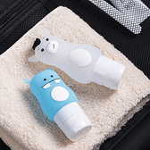 替換瓶 空瓶 分裝瓶 洗手乳 擠壓瓶 攜帶式 旅行 按壓瓶 吸盤 矽膠 動物分裝瓶(70ML)【Q109】慢思行