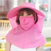 帽子女夏天 騎車防曬帽電動遮臉紫外線出游大沿遮陽帽女太陽帽 布衣潮人