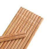 中式家庭裝竹筷家用實木防滑長筷子—交換禮物