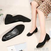 低跟鞋3cm粗跟工作鞋女秋 韓版圓頭舒適學生低跟單鞋黑色百搭絨面高跟鞋 時尚潮流