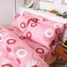 LUST寢具 【新生活eazy系列-普普粉嫩】單人3.5X6.2-/床包/枕套組、台灣製