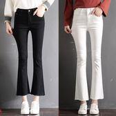 白色微喇叭褲女士高腰牛仔毛毛邊正韓學生春秋新品顯瘦九分褲 雙11大促