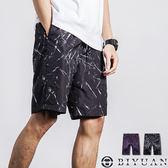 金屬感潑漆紋休閒褲【Y0434】OBI YUAN 抽繩伸縮褲頭短褲共2色