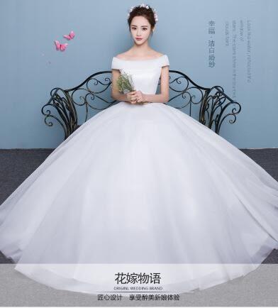 2017新款韓式一字肩顯瘦大碼齊地新娘婚紗EY1693『小美日記』