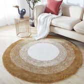 地毯圓形客廳茶幾沙發臥室床邊轉椅地墊【繁星小鎮】