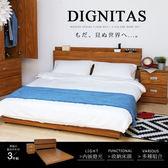雙人床組 DIGNITAS狄尼塔斯柚木色5尺雙人房間組/3件式(床頭+底+櫃)/H&D 東稻家居