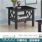 《固的家具GOOD》868-1-AA 黑金莎岩板石造型小茶几