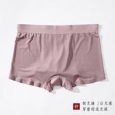 3條內褲男冰絲無痕四角褲頭夏季超薄