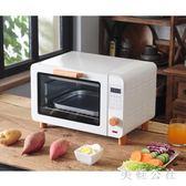 220V烤箱家用復古智能烘焙小電烤箱多功能全自動烤箱CC2769『美鞋公社』