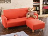 【UHO】WF 幸福漾桔品味 大L型 亞麻布沙發組(3人+大腳椅) 免運費
