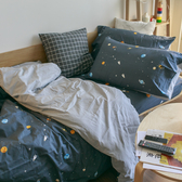 遨遊宇宙 D2雙人床包薄被套四件組 100%精梳棉 台灣製 棉床本舖