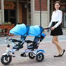 新款雙胞胎旋轉寶寶童車小孩雙人三輪車嬰兒...