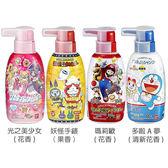 日本 BANDAI 兒童洗髮精(300ml) 多款可選【小三美日】