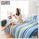 床包 / 單人-純棉【海洋特調】含一件枕套 戀家小舖台灣製造AAC101