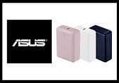 ASUS ZenPower 10000 PD 原廠行動電源(ABTU020)