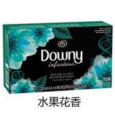 美國Downy多功能芳香片(水果花香)90片*2