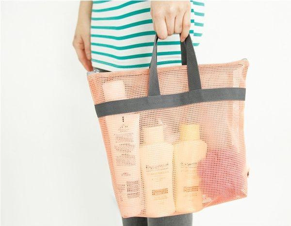衣童趣♥手提網狀收納包 外出沐浴用品 洗鹽袋 方便不占空間 收納提袋 兩色可選