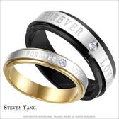情人對戒 西德鋼飾「愛你久久」鋼戒指*單個價格*專櫃推薦