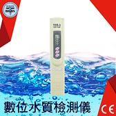 利器五金 數位TDS水質檢測筆-TDS3 水質硬度檢測器 水質檢測筆 水質電子測試儀 水質監測