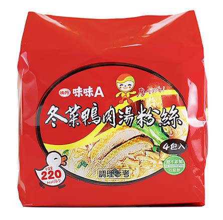 味味A冬菜鴨肉湯冬粉袋麵60g*4包【合迷雅好物超級商城】