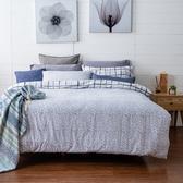純棉被套床包枕套四件組-加大-點墨(附束袋)