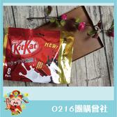 【0216團購會社】雀巢_kitkat牛奶巧克力分享包-4712466021449