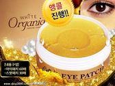 韓國 Organia 歐格妮亞 黃金膠原全效眼膜 黃金凝膠眼貼【Miss.Sugar】 【K4003882】
