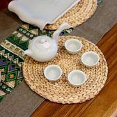 日式簡約草編田園餐墊杯墊隔熱墊茶具墊手工編織鍋墊碗墊圓形餐墊