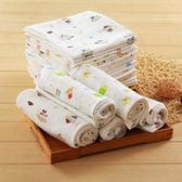 新生兒包巾針織純棉包被寶寶包布襁褓全棉嬰兒抱被裹布巾小孩包單 芥末原創