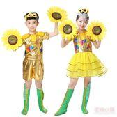 小荷風采花兒朵朵向像太陽舞蹈服裝演出葵花兒童演出服太陽花學生