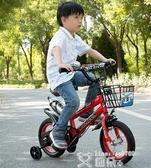 兒童自行車 兒童自行車男孩寶寶女童車腳踏車18/16寸小孩子單車 DF 中秋節
