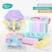 積木拼裝玩具 積木塑料玩具3-6周歲2男孩益智兒童拼裝女孩子7-8寶寶9拼插 CP2293【甜心小妮童裝】