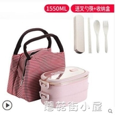 保溫飯盒可愛少女心上班族微波爐加熱便當盒學生便攜分格雙層餐盒『蘑菇街小屋』