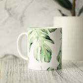 Evenmore簡約北歐風馬克杯INS清新文藝綠植咖啡杯子陶瓷情侶禮物