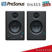 【金聲樂器】PreSonus Eris E3.5 監聽喇叭 一對 附連接線材 台灣 公司貨