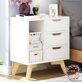 82折免運-北歐床頭櫃 組裝床頭桌子簡約 臥室小櫃子儲物櫃床邊櫃多功能邊櫃XW