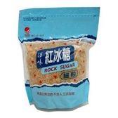 淳味 紅冰糖(細粒) 450g/包
