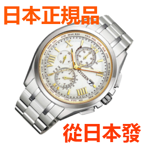 免運費 日本正規貨 CITIZEN Atessa Direct flight 太陽能男士手錶 AT8041-62A