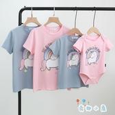 親子裝短袖T恤夏裝一家三口嬰兒爬服母子母女裝四口【奇趣小屋】