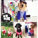 大狗狗衣服金毛哈士奇拉布拉多中型大型犬薄款背心寵物夏裝秋冬裝