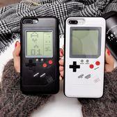 ins網紅抖音同款游戲機iphone 8plus俄羅斯方塊手機殼蘋果7p新款6s潮牌6情侶防摔套8X趣味六七八男女
