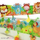 快樂動物園益智床圍布書 響紙 玩具