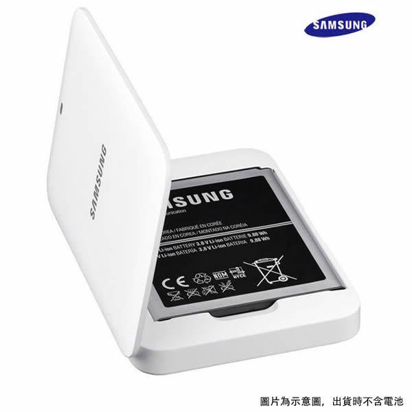 S4原廠座充 SAMSUNG Galaxy S4 i9500 / J SC-02F N075T / Grand2 G7102 原廠電池充電器 原廠充電座