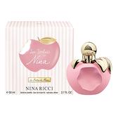 NINA RICCI 蘋果甜心夏日限定版女性淡香水50ml Vivo薇朵