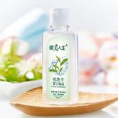 ◤36入組◢ 御美人生 乾洗手潔手凝露(60ml) 限量20組 茶樹精油 B5